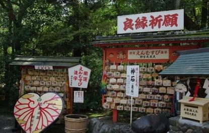 野宮神社 嵐山.jpg